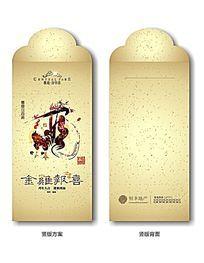鸡年红包设计