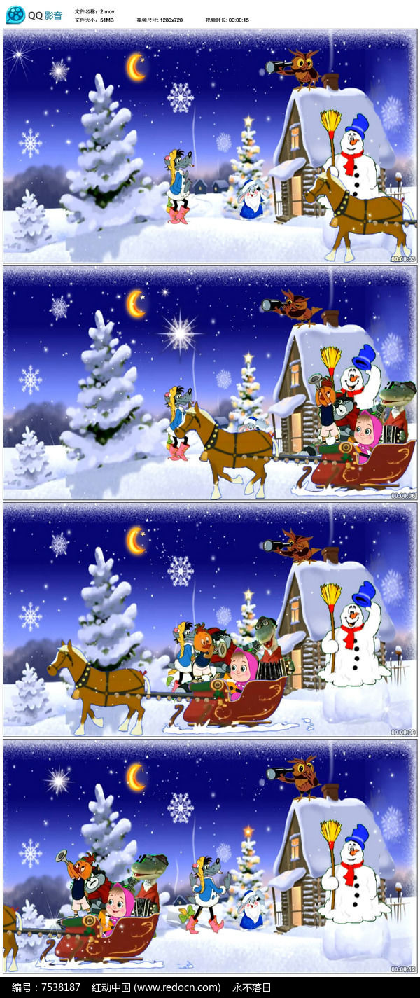 卡通圣诞节视频图片