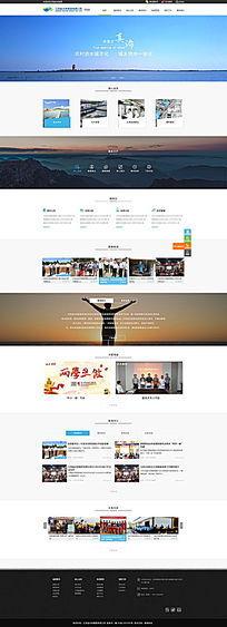 蓝色企业网站产品模板下载 PSD
