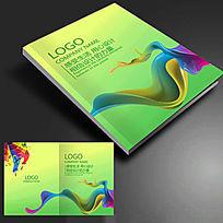 绿色油漆企业画册封面psd文件下载