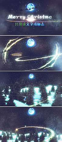 魔法粒子圣诞节晚会开场片头模板