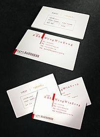 日本排版风格名片