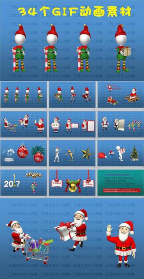 圣诞节快乐卡通动画GIF素材PPT pptx