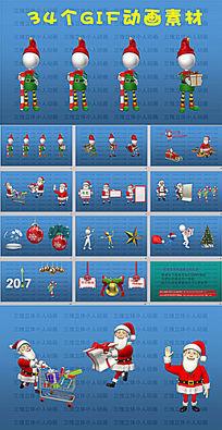 圣诞节快乐卡通动画GIF素材PPT