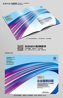 时尚大气产品画册封面模板