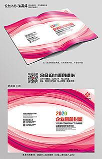 时尚动感产品手册封面设计