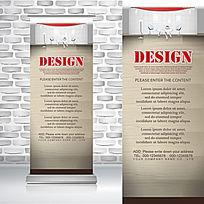 时尚科技现代室内装饰布局易拉宝