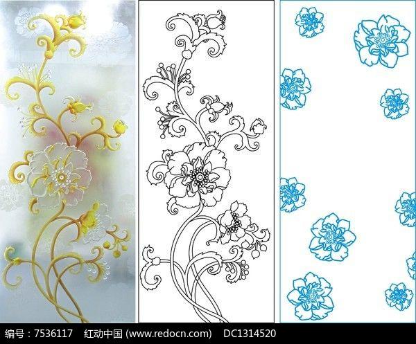 罂粟花雕刻图案图片