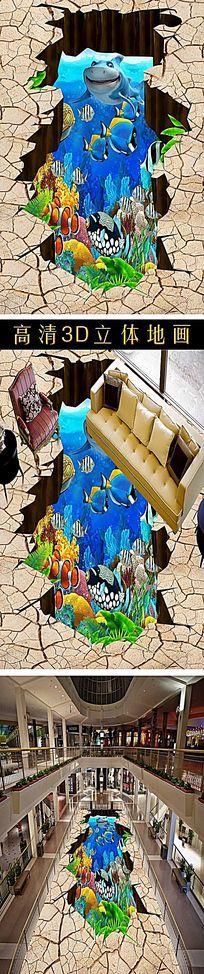 3D地裂海洋世界浴室厨房走道3D地板地贴