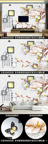 3D欧式花纹兰花背景墙