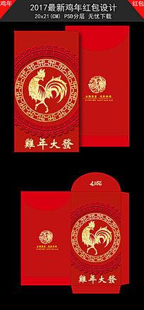 春节晚会红包