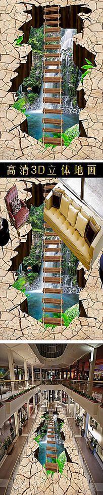 地裂流水瀑布3D立体地画