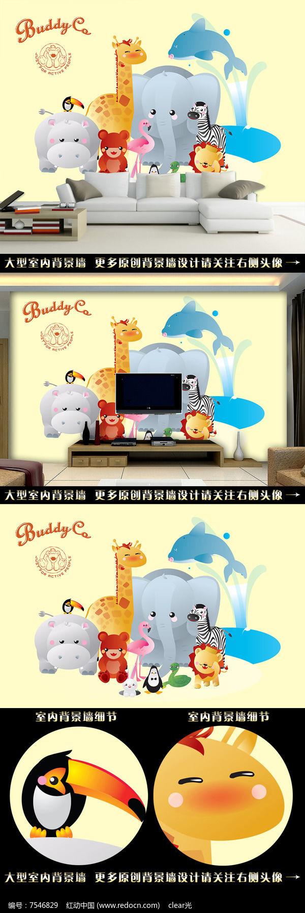 卡通动物园儿童室内背景墙图片
