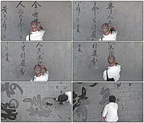 老年人在地上练习书法视频