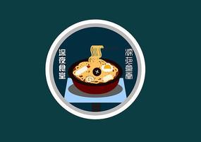 面食logo设计