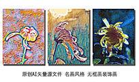 手绘菊花装饰画