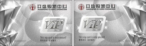 vip钻石卡设计