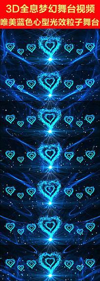 唯美蓝色心型光效粒子视频