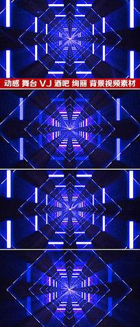 舞台背景蓝色粒子光线跑马灯vj素材