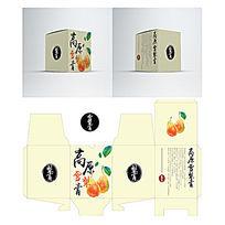 雪梨膏食品包装盒