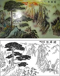 迎客松山水画雕刻图案 CDR