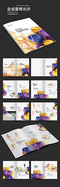元素系列心形气球浪漫婚庆公司画册