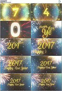 2017新年十秒倒计时视频