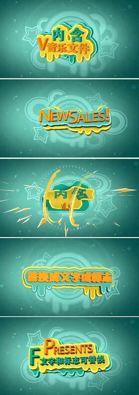 3d卡通文字标题动画AE模板