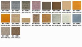 布艺地毯纹理贴图