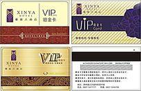 餐饮酒店VIP铂金卡贵宾会员卡