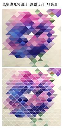 抽象方形规则图案