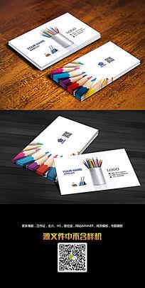 创意文具店名片设计