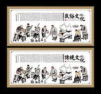 传统文化挂画墙画