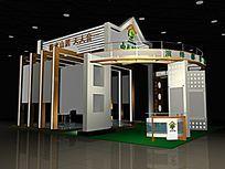 房地产展厅模型