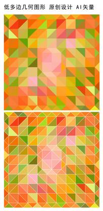 方形立体几何背景图案