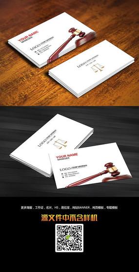 高档律师名片设计