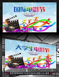 国际电影节活动广告背景模板设计