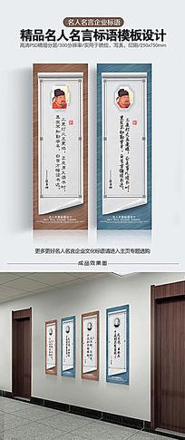 精品励志标语设计展板