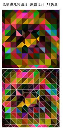 炫酷方形抽象背景