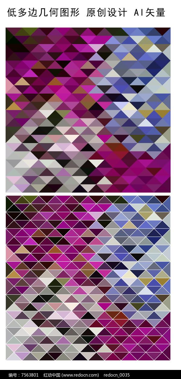 炫酷紫色规则三角形图案图片