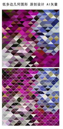 炫酷紫色规则三角形图案
