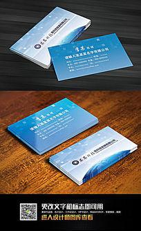 蓝色IT科技方块名片模板设计
