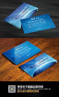 蓝色简洁大气名片设计