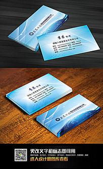 蓝色时尚IT名片PSD模板设计
