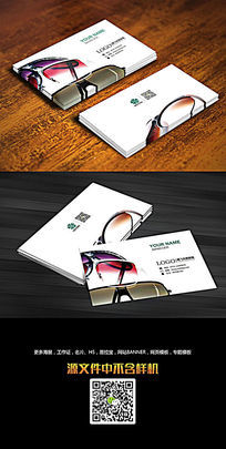 墨镜太阳镜名片设计