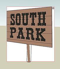 南方公园指示牌