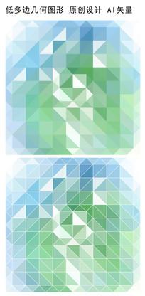 浅蓝色立体抽象背景
