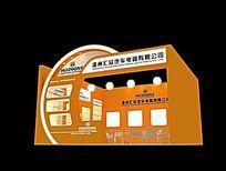 汽车电器销售展厅模型