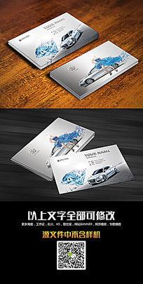 汽车行业创意名片设计