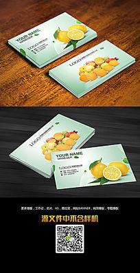 水果行业名片设计模板下载